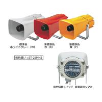 日本ARROW蜂鸣器ST-25MM-DCW DC12/24V 报警器厂家直销