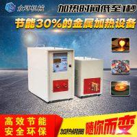 供应中频感应加热电源|众环35KW中频熔炼炉|贵金属熔炼炉