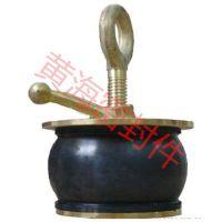 厂家直销 铜排水口栓排水孔栓 船用堵漏塞(铜、不锈钢)