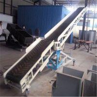 大型槽钢散煤输送机 1米宽成箱地板砖传送机 万盛区皮带机供应