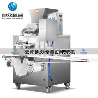 XZ-5000A型全自动糍粑机 糍粑机价格 云南糍粑机生产部