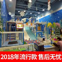 淘气堡设备 青岛大型淘气堡室内游乐园 EPE积木
