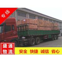 惠州到福州物流公司_盛通货运专线_满意快速达