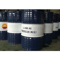 昆仑L-HM32、46、68 抗磨液压油(高压)