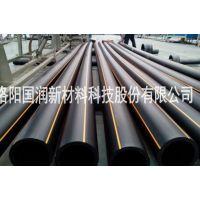 HDPE高分子聚乙烯天然气管 燃气专用管道
