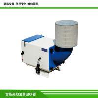 瑞奥厂家直销 高效油雾净化器 环保回收节能设备