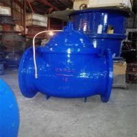 900X-10/16Q DN500 消防安全紧急关闭阀 流量水力控制阀