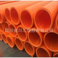 四川成都厂家直销MPP电力管110承插口高压电力电缆保护管