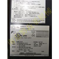 热销 富士电机fuji UPS电源 M-UPS030AD1B-UC七折优惠