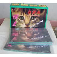 济南猫王 粘鼠板 強粘力 老牌正品 专粘大老鼠 老鼠板 一盒20片包邮