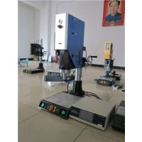 东莞市必能信牌20K超声波焊接机