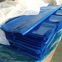 法兰配件塑料防锈包装袋 设备专用防尘袋 定制PE蓝色塑料袋