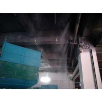 卸料口降尘除臭 垃圾压缩中转站除臭降尘专业设计
