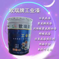 醇酸防锈漆优质配方 山东醇酸磁漆面漆报价