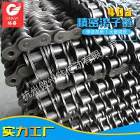 链条厂供应C220AL大滚子工业链条 节距63.5双节距输送链条C2102