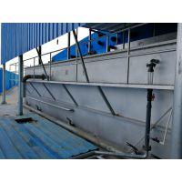 鱼粉厂污水处理设备