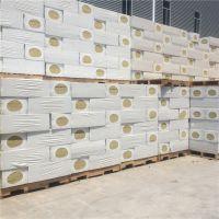 保温防水岩棉板4公分价格 砂浆抹面岩棉复合板