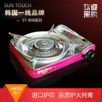 淘宝热卖韩国 Suntouch卡式炉户外便携式烧烤炉燃气炉ST808瓦斯炉