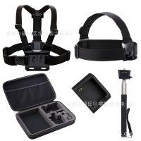 GoPro防水相机组合配件 5合1运动摄像机套装 亚马逊速卖通热销款