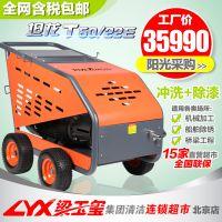 坦龙工业超高压清洗机500kg大功率工厂物业用喷砂除锈高压清洗机