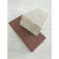 河南陶瓷透水砖生产厂家