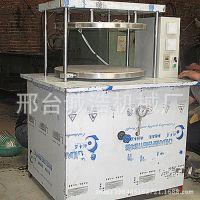 邢台诚浩机械厂厂价供应烙饼机 烙馍机 压饼机 优质食品机械