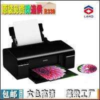 包邮爱普生R330 彩色喷墨打印机 照片高清打印 热转印六色打印机