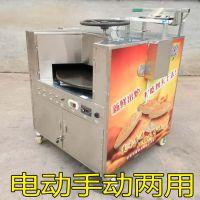 烧饼机炉燃气烧饼机烧饼教程免费学习流动烧饼机转盘烧饼机厂家
