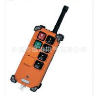 供应起重机无线天车行车控制器 工业无线遥控器F21-4SB行车按钮