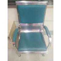 电厂不锈钢监盘椅_不锈钢椅_监盘操作椅_不锈钢单人椅子_不锈钢椅子