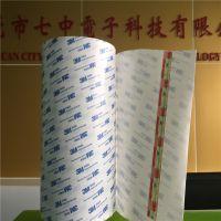 厂家供应-3m9448a双面胶带-3m9448a胶带-透明白胶新版蓝字-有散料