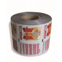 厂家供应自动包装机卷膜 透明卷膜 食品包装级复合膜 定做