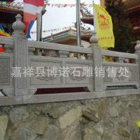 桥梁栏杆  石材栏杆图片  石栏杆价格