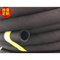 光面黑色输水空气夹布胶管厂耐热蒸汽耐油酸碱喷砂胶管风压管