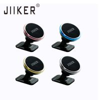 礼品定制车载出风口手机支架 强吸附力磁铁支架 多功能创意产品 jk-089