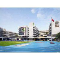 深圳学校幼儿园操场施工,幼儿园升级改造工程,整体规划设计与装修工程_健宇体育15年以上一线施工经验