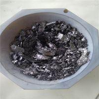 供应四川高纯材料4N5N碲化铋