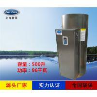 工厂销售N=500升 V=96千瓦立式电热水器 电热水炉