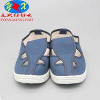 东莞防静电工作鞋厂家讲述防砸防穿刺安全鞋的使用