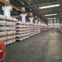 国标铝板6061 6063 7075防滑铝板 各种合金氧化铝合金板材供应