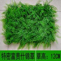 仿真植物墙人造塑料花草皮装饰假草坪屋顶绿化草墙草坪装饰背景墙