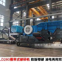 建筑垃圾回收再生制砖利润怎么样?日产200吨移动破碎机视频