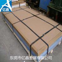 西南铝5052铝片力学性能 5052-H34铝板合格证