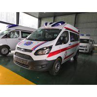 【救护车厂家】销售福特全顺国V救护车 医院急救转运型 /监护型救护车