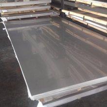 太钢304不锈钢板 304热轧不锈钢板 316不锈钢板量大价优 货到付款