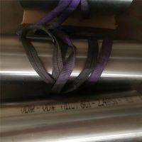 供应国产4J52膨胀合金带料,4J52化学成分