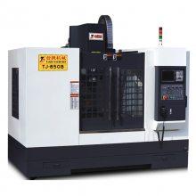 TJ-850L-CNC立式加工中心 广东台捷850加工中心 数控机床