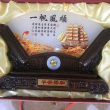 广州庆祝中国70周年纪念品,公司周年纪念品_2019公司周年纪念品精选_可加印LOGO