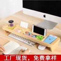 【破损包赔】 SAFEBET多功能电脑键盘置物架 键盘置物整理架