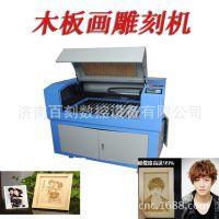 木刻画定制加工设备 木版画照片雕刻加工机器 木版画激光加工机器